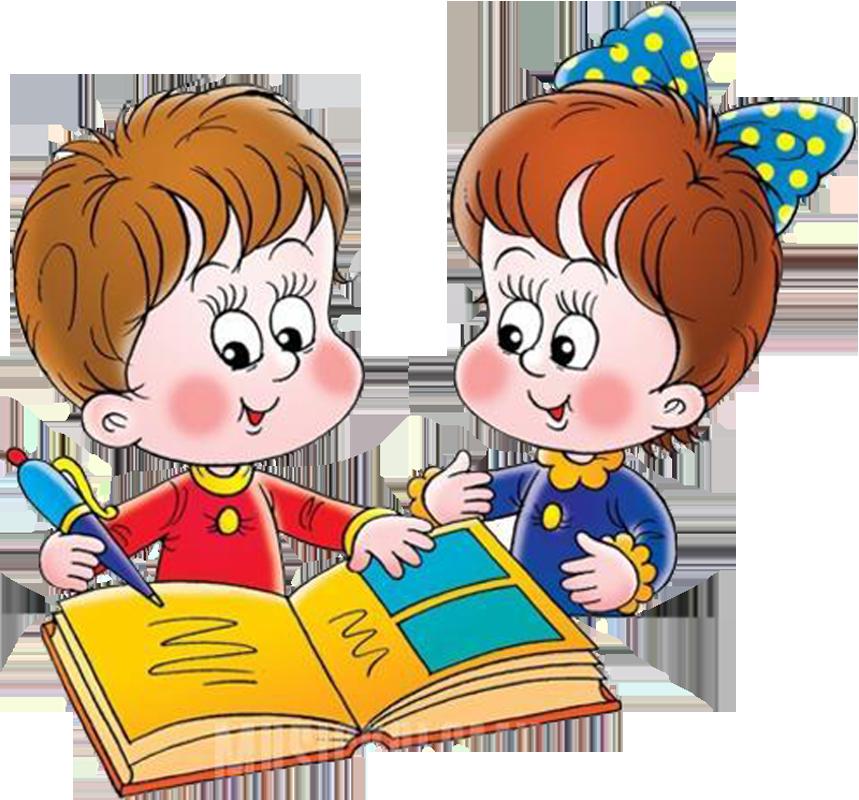 презентация для дошкольников игры и игрушки